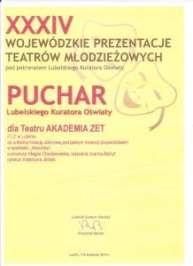 PUCHAR 1 001